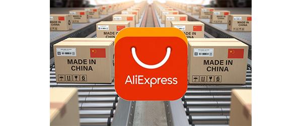 AliExpress Sconti di fine Stagione fino al 90%